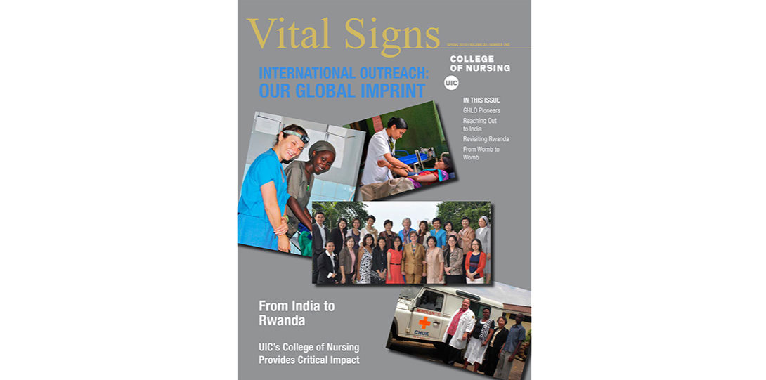 Cover of 2015 issue