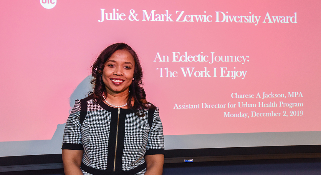 Julie & Mark Zerwic Diversity Award